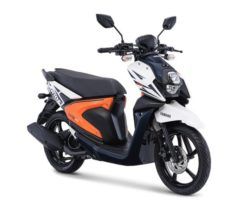 Warna Yamaha X-Ride 125 Putih