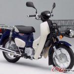 Gambar Modifikasi Honda Super Cub