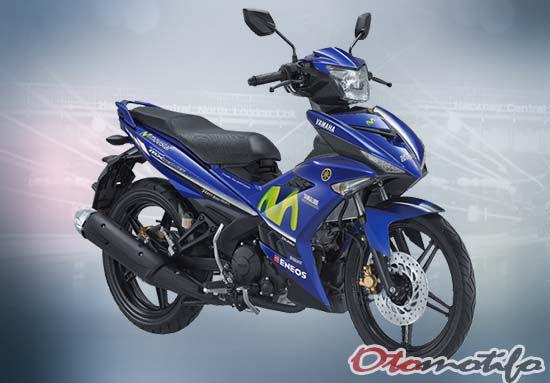 Spesifikasi dan Harga Yamaha Jupiter MX King 150