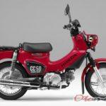 Gambar Motor Honda Cross Cub 50
