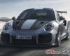 Harga Mobil Porsche Termahal