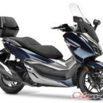 Desain Motor Honda Forza 250