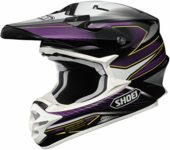 SHOEI VFX-W TC11