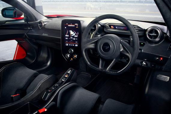 Gambar Interior McLaren Senna