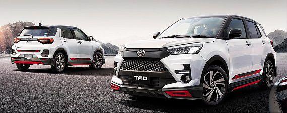 Harga Toyota Raize 2020 : Spesifikasi, Review & Gambar ...